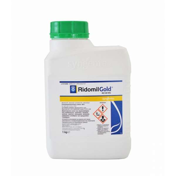 Fungicid Ridomil gold mz 5KG
